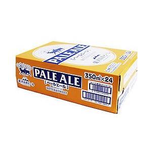 銀河高原ビール ペールエール350ml缶×24缶 ※お取り寄せ商品の為、入荷に時間がかかります。TY|ichiishop