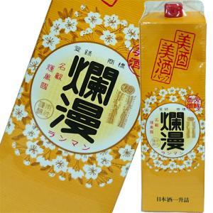 美酒 爛漫 パック 1800ml【12個まで1個口配送可能】 秋田の日本酒|ichiishop
