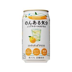 【サントリー】のんある気分 〈ソルティドッグテイスト〉350ml×24缶 1ケース ノンアルコール|ichiishop