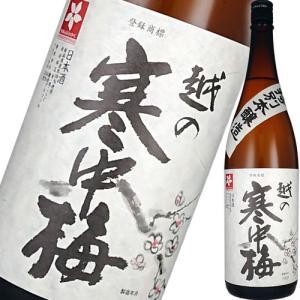 【新潟銘醸】越の寒中梅 特別本醸造 1800ml 日本酒 新潟|ichiishop