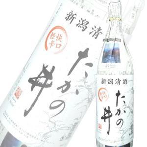 日本酒 高の井酒造 たかの井 新聞紙巻 1800ml 新潟|ichiishop