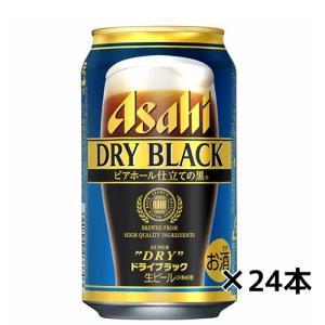 アサヒスーパードライ -ドライブラック- ケース 350ml×24缶|ichiishop
