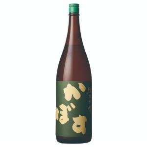 【八鹿酒造】かぼす酒 25度 1800ml リキュール