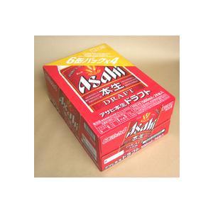 【9/30まで増税前SALE】アサヒ 本生ドラフト ケース 500m×24缶 送料無料|ichiishop