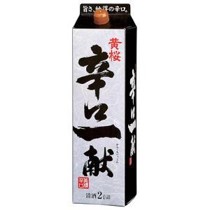 【黄桜酒造】辛口一献  パック 2000ml【12個まで1個口配送可能】|ichiishop