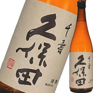 【朝日酒造】 久保田 千壽 720ml 特別本醸造 新潟の日本酒 千寿|ichiishop