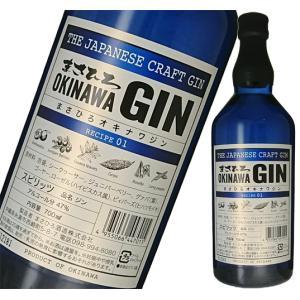 ジン まさひろ酒造 まさひろ OKINAWA GIN 700ml 47度 オキナワ ジン|ichiishop