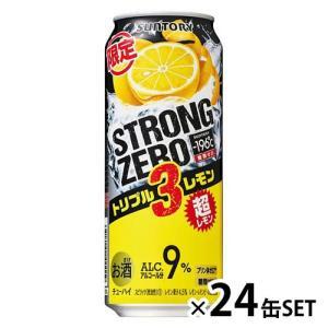 24缶セット サントリー -196℃ストロング トリプルレモン 1ケース/500ml×24缶セット ichiishop