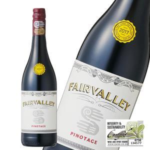 造り手:ザ・フェア・ヴァレー・ワインカンパニー  生産地:南アフリカ ウエスタンケープン 品 種:ピ...