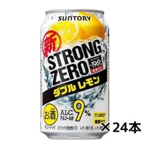 【サントリー】−196℃ ストロングゼロ〈ダブルレモン〉350ml×24缶 1ケース|ichiishop