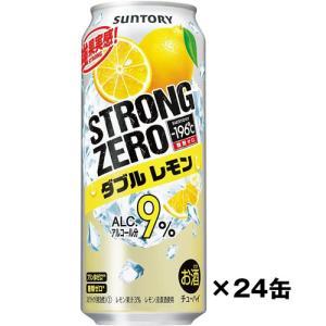 【送料無料】【サントリー】−196℃ ストロングゼロ〈ダブルレモン〉500ml×24缶 1ケース|ichiishop
