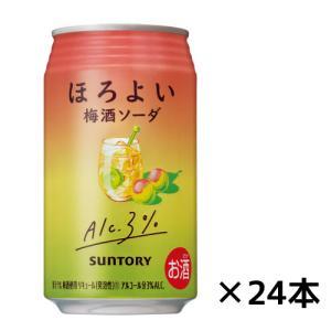 【サントリー】ほろよい〈梅酒ソーダ〉 350ml×24缶 1ケース|ichiishop