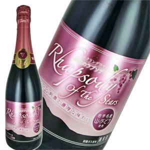スパークリングワイン 赤 中口 エーデルワイン 星空のラプソディ 赤 スパークリング 720ml 日本 岩手|ichiishop