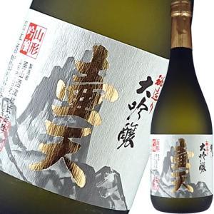 【陶友】黄信楽 手押しジョッキ 焼酎・ビールにぴったりの陶製カップ|ichiishop