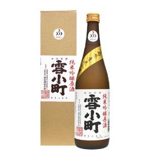 【渡辺酒造本店】雪小町 純米吟醸原酒 720ml|ichiishop