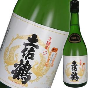 【土佐鶴酒造】土佐鶴 本醸造酒 本醸辛口 720ml 高知の日本酒|ichiishop