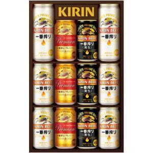お歳暮 御歳暮 ギフト プレゼント 2019 ビールセット キリン 一番搾り4種飲みくらべセットプレミアム 黒ビール とれたてホップ入り K-IPFT3 無料包装 送料無料|ichiishop