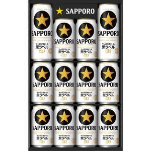 お歳暮 御歳暮 ギフト プレゼント 2019 ビールセット サッポロ生ビール黒ラベル缶セット KS3D 無料包装 送料無料|ichiishop