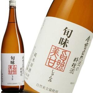 料理酒 金寶自然酒の料理酒【仁井田本家】旬味 純米原酒 1800ml 金宝酒造|ichiishop