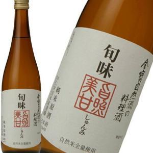 料理酒 金寶自然酒の料理酒【仁井田本家】旬味 純米原酒 720ml 金宝酒造|ichiishop