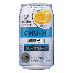 神戸居留地 チューハイ グレープフルーツ糖類ゼロ 350ml×24本【ケース販売】|ichiishop