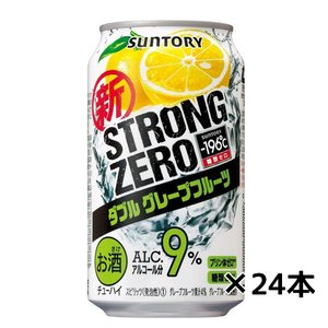 【サントリー】−196℃ ストロングゼロ〈ダブルグレープフルーツ〉350ml×24缶 1ケース|ichiishop