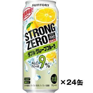【送料無料】【サントリー】−196℃ ストロングゼロ〈ダブルグレープフルーツ〉500ml×24缶 1ケース|ichiishop
