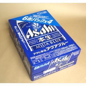 【9/30まで増税前SALE】アサヒ 本生アクアブルー ケース 350ml×24缶 新ジャンル|ichiishop