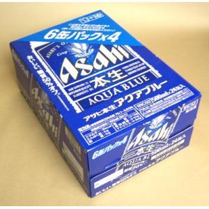 【9/30まで増税前SALE】【アサヒ】本生アクアブルー500ml×24缶 送料無料|ichiishop