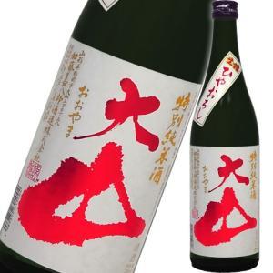 日本酒 季節数量限定品 加藤嘉八郎酒造 大山 特別純米 ひやおろし 720ml クール代込 要冷蔵 山形 冷やおろし|ichiishop