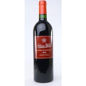【那須ワイン】 マスカットベリーA 750ml  日本の赤ワイン|ichiishop