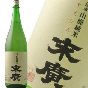 【末廣酒造】伝承山廃純米酒 1800ml|ichiishop