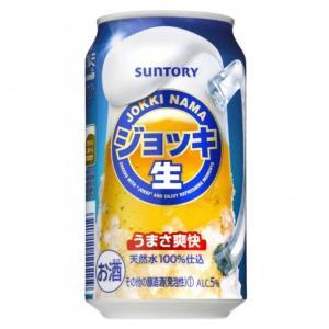【9/30まで増税前SALE】【サントリー】ジョッキ生 350ml×24缶 ケース 新ジャンル|ichiishop