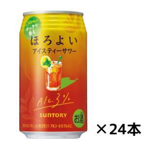 【サントリー】ほろよい〈アイスティーサワー〉 350ml×24缶 1ケース ichiishop