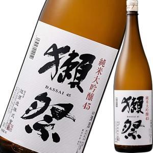 50【旭酒造】獺祭(だっさい)50純米大吟醸 1800ml 山口県のお酒 50
