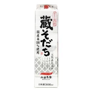 小山本家酒造 蔵そだち パック 3000ml 【8個まで1個口配送可能】賜杯桜 茨城のお酒|ichiishop