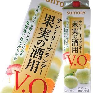 果実酒用ブランデー サントリー 果実酒用ブランデー 紙パック 1800ml 35度 12個まで1個口配送可能|ichiishop
