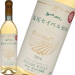 白ワイン 中口 五一わいん 塩尻セイベル 9110 720ml 日本 ギフト プレゼント(4990761152277) ワイン紀行
