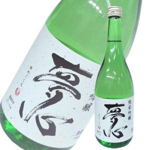日本酒 夢心酒造 夢心 純米吟醸 720ml 福島|ichiishop