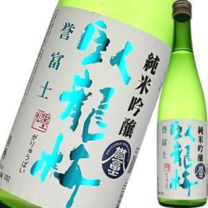 日本酒 三和酒造 臥龍梅 純米吟醸 生貯原酒 誉冨士 720ml 静岡 がりゅうばい|ichiishop