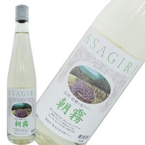 白ワイン やや甘口 井筒ワイン 朝霧 白 500ml 日本 長野|ichiishop