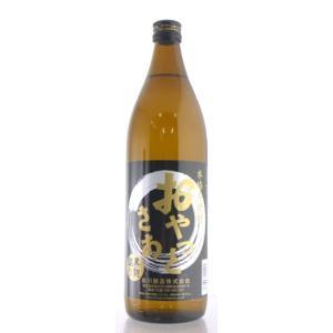 【岩川酒造】おやっとさあ 黒麹作り 900ml|ichiishop