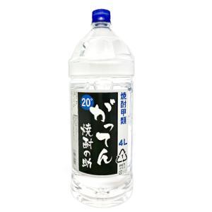 【焼酎甲類大容量】がってん焼酎之助 20度 4000ml ペット【4個まで1個口配送可能】|ichiishop