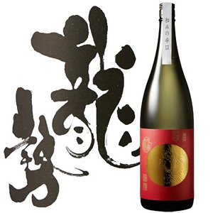 日本酒 藤井酒造 龍勢 和みの辛口 特別純米酒 1800ml 広島|ichiishop