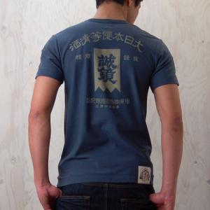 M【久米繊維謹製 蔵印Tシャツ】誠鏡 メンズMサイズ|ichiishop