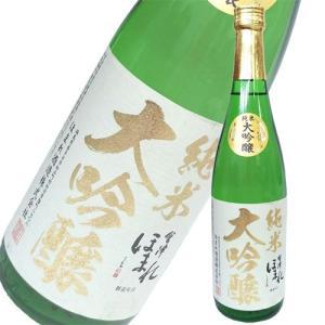 日本酒 ほまれ酒造 純米大吟醸 極 きわみ 720ml 福島|ichiishop