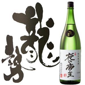 【藤井酒造】 龍勢 夜の帝王 特別純米酒 1800ml  広島の酒
