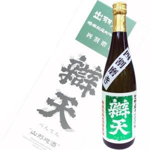 日本酒 後藤酒造 辯天 出羽燦々 特選 純米大吟醸原酒 四割磨き 720ml 山形|ichiishop