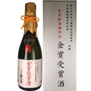 金賞受賞酒 日本酒 大吟醸 豊国酒造 學重郎 金賞受賞酒 720ml 福島|ichiishop