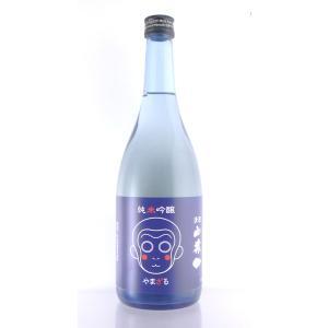 【永山酒造】純米吟醸 山猿 720ml 山口県のお酒|ichiishop